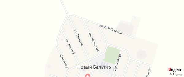 Улица Чаптынова на карте села Нового Бельтира с номерами домов
