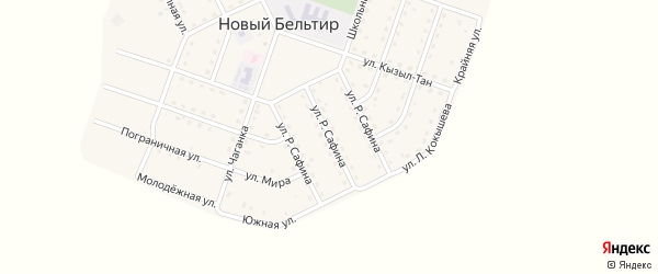 Улица Р.Сафина на карте села Бельтира с номерами домов