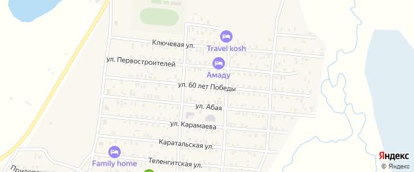 Улица 60 лет Победы на карте села Коша-Агача с номерами домов
