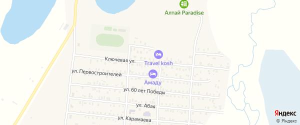 Ключевая улица на карте села Коша-Агача с номерами домов