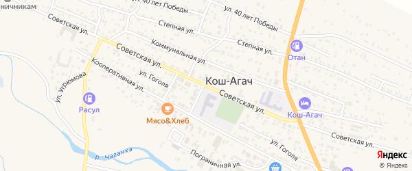 Советская улица на карте села Коша-Агача с номерами домов