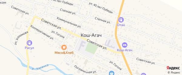 Костальский переулок на карте села Коша-Агача с номерами домов