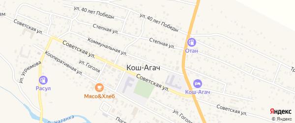 Коммунальная улица на карте села Коша-Агача с номерами домов