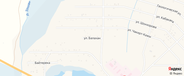 Улица Балахан на карте села Коша-Агача с номерами домов