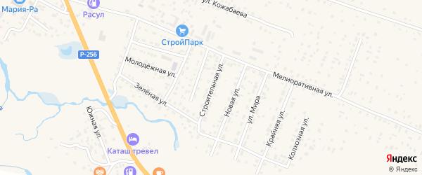 Строительная улица на карте села Коша-Агача с номерами домов