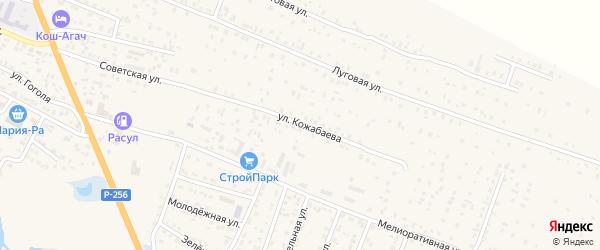 Улица Кожабаева на карте села Коша-Агача с номерами домов