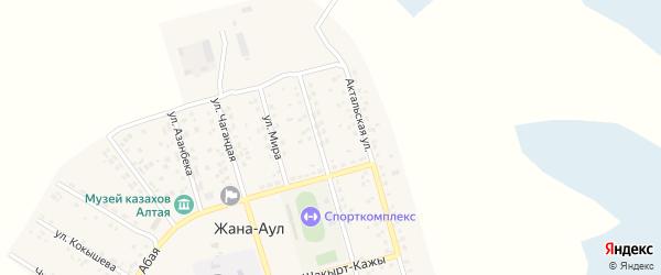 Улица Мира на карте села Жаны-Аул с номерами домов