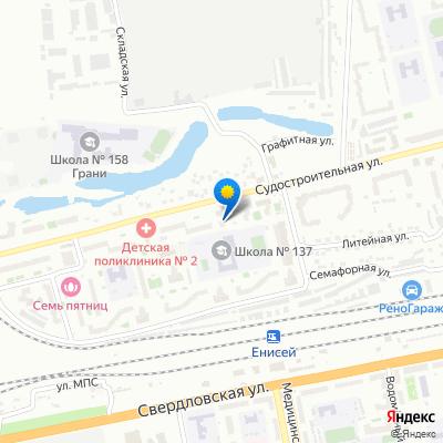 Красноярск   Суд обязал снести плавучее кафе на набережной Енисея ...   400x400
