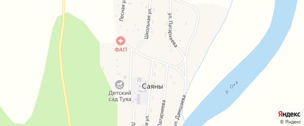 Школьная улица на карте села Саян с номерами домов