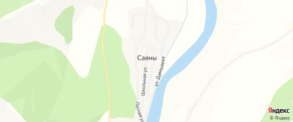 Карта села Саян в Бурятии с улицами и номерами домов