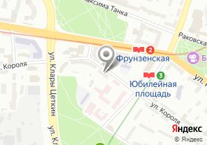 ООО «Торговый дом «АВАНТ-ТЕХНО»