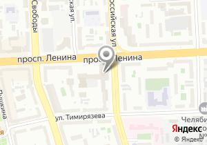 ЛУИС+ Урал