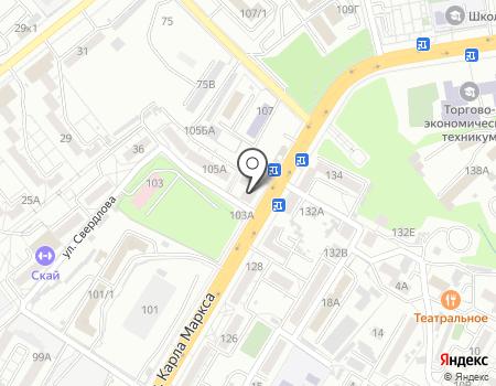 5479fe821 Respect: Хабаровск, улица Карла Маркса 105 — адрес, телефон, режим ...