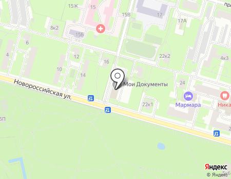 rono-ru
