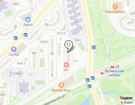 Адреса ПФР Москвы