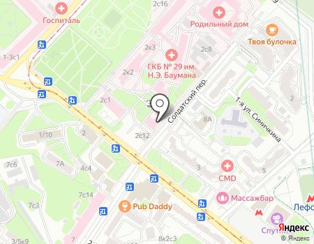 Городская больница  26 на ул Костюшко д 2 СанктПетербург
