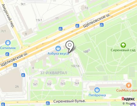 Вестерн юнион круглосуточно москва адреса