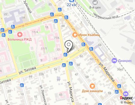 Флебологический центр владикавказ