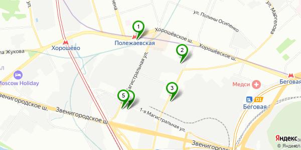 Контакты и график работы ПФР 5  ИФНС Москва