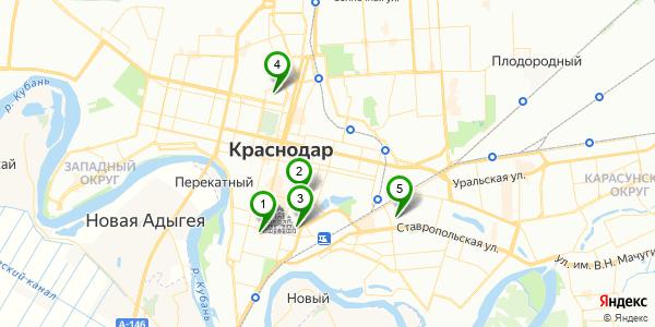 Департамент Имущественных Отношений Краснодарского края ГУ   Ближайшие компании из категории Государственные контрольные органы в Краснодаре