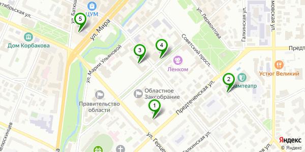 Управление Россельхознадзора по Вологодской области Вологда   Ближайшие компании из категории Государственные контрольные органы в Вологде