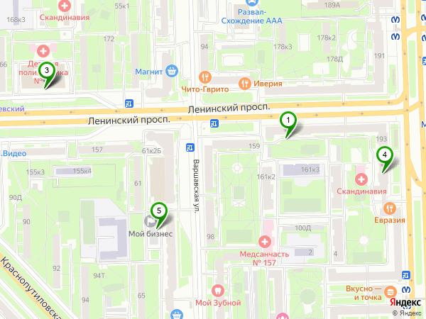 Росгосстрах Волгоград Страховые компании Волгограда