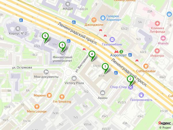 Росбанк в Москве адреса отделений телефоны режимы работы