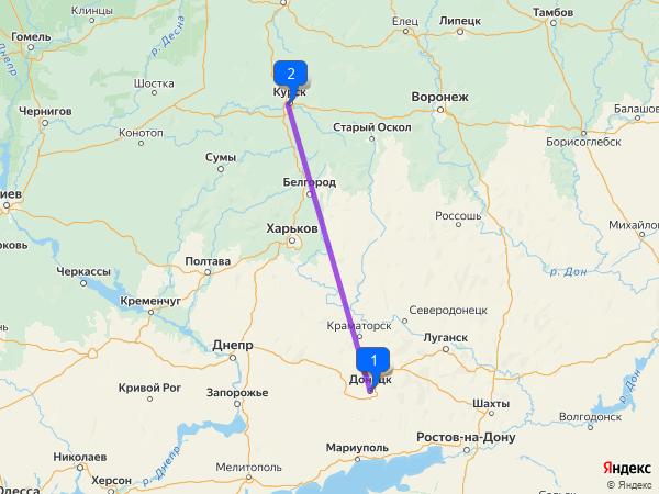 Донецк – Курск