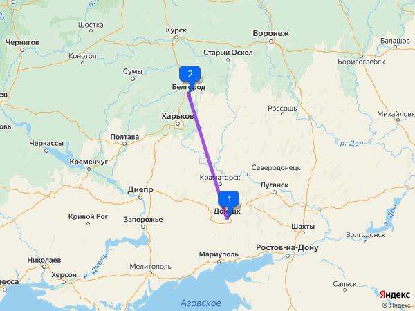Донецк – Белгород