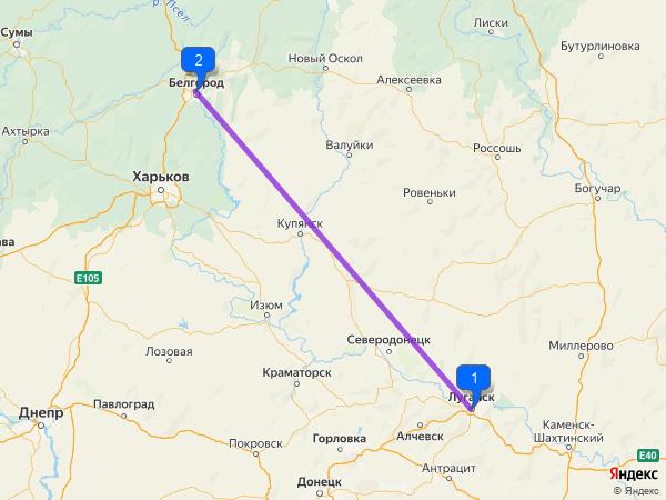 Луганск – Белгород