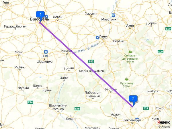 Брюссель – Люксембург