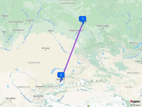Томск – Алматы