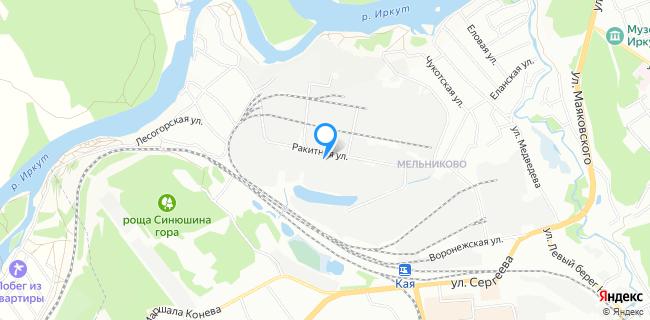 Антарес - Иркутск, ул. Ракитная, 14б