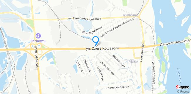 ИП Арсентьев Ю.Г. - Иркутск, ул. Олега Кошевого, 61а