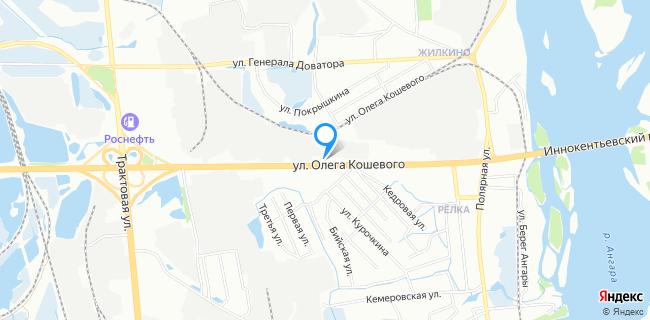 ИП Кэлем А.Н. - Иркутск, ул. Олега Кошевого, 61а