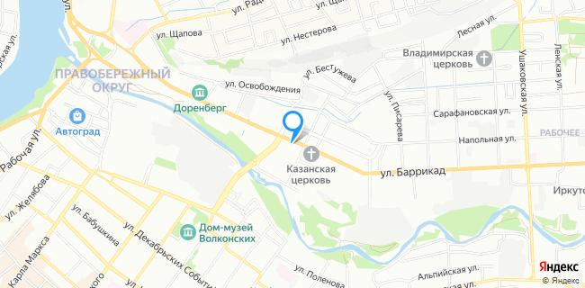 Магазин Автозапчастей - Иркутск, ул. Баррикад, 32а