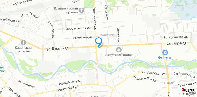 Мир howo - Иркутск, ул. Баррикад, 60