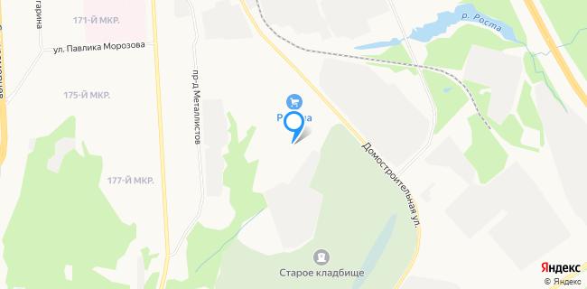 Текстиль - Мурманск, ул. Домостроительная, 21