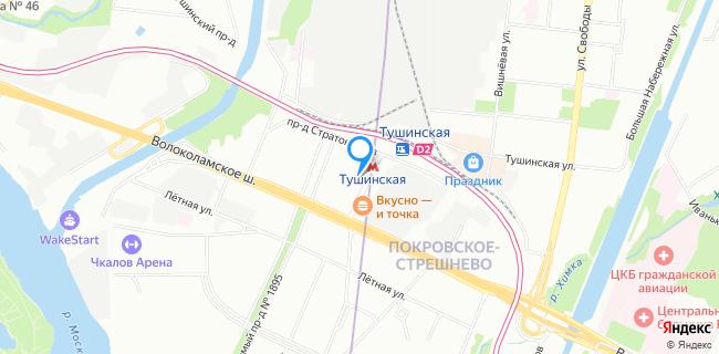 Магазин Ткани - Москва, Стратонавтов пр-д, 9