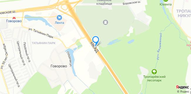 Major Land Rover - Москва, МКАД, 47-й км