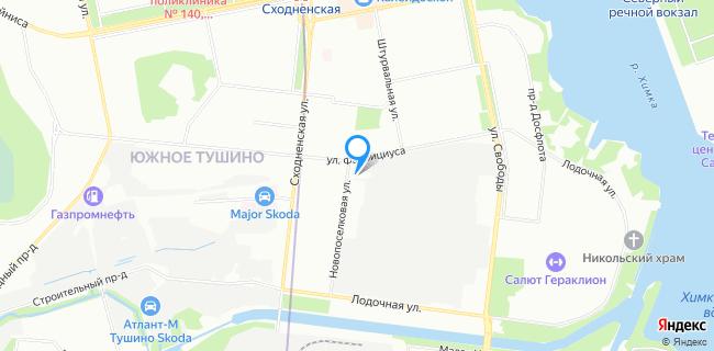 АвтоМаксимум - Москва, ул. Свободы, 35, стр. 9