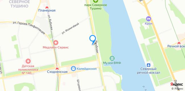 Ресурсный центр - Москва, ул. Свободы, 61, корп.2