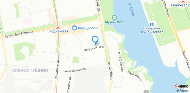МВМ технолоджи - Москва, Парусный пр-д, 6