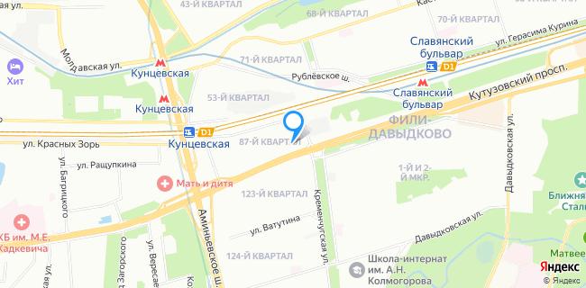 Hexal - Москва, Кутузовский просп., 76
