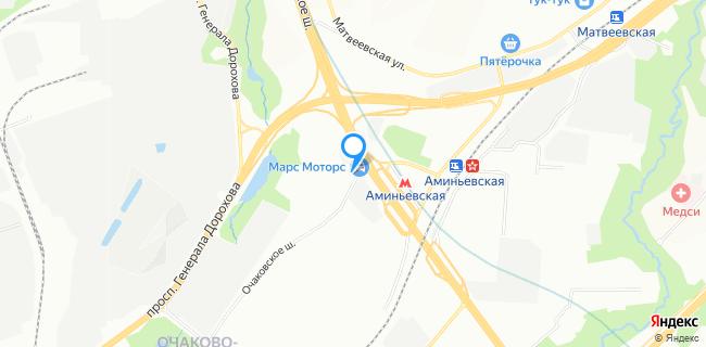 Аванта - Москва, Очаковское ш., 2а
