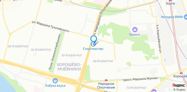 М.Видео - Москва, ул. Народного Ополчения, 28, корп.1