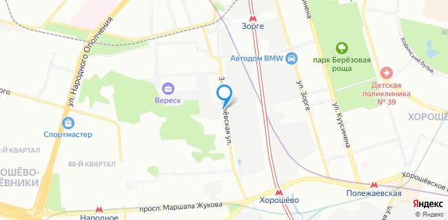 Grs-Service - Москва, ул. 3-я Хорошевская, 7