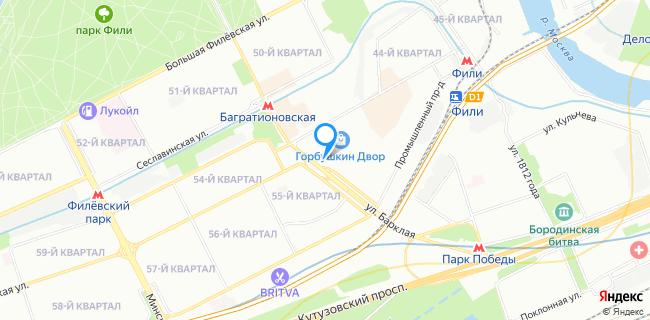 Горбушка - Москва, ул. Барклая, 8