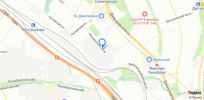 Вип-Сервис - Москва, Ильменский просп., 11