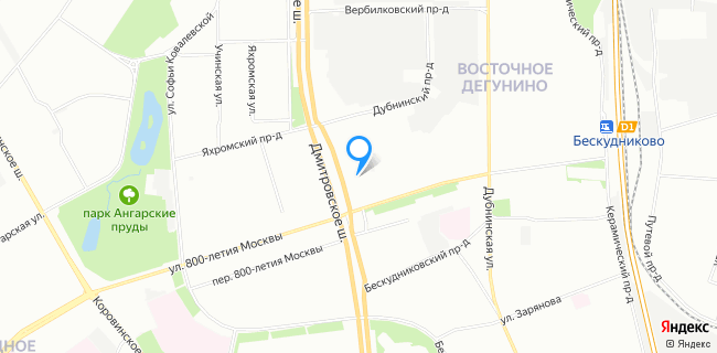 Богемия Мотор - Москва, Дмитровское ш., 98, стр. 1